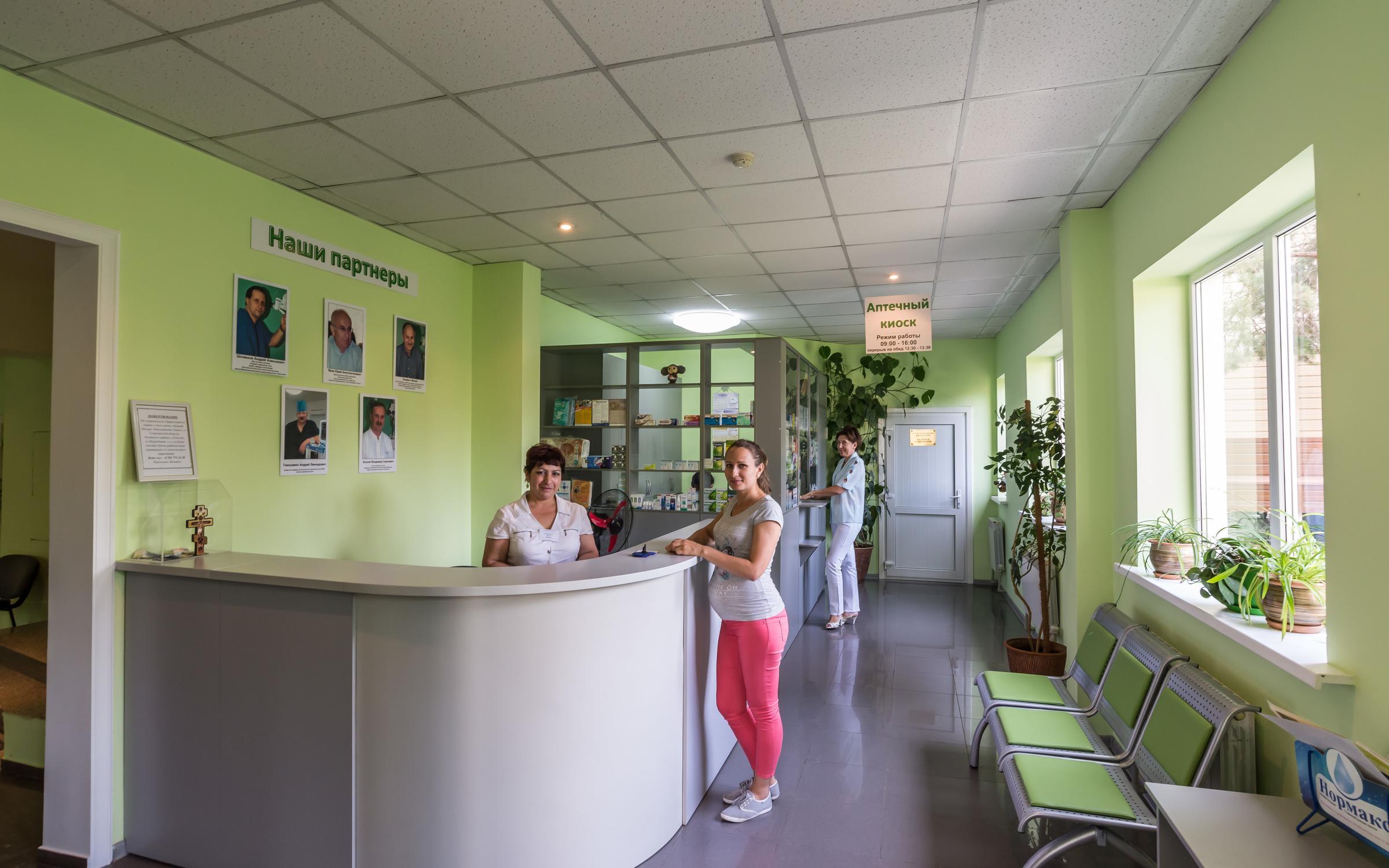 фотография Клиники Семейный доктор на Санаторной улице, 14