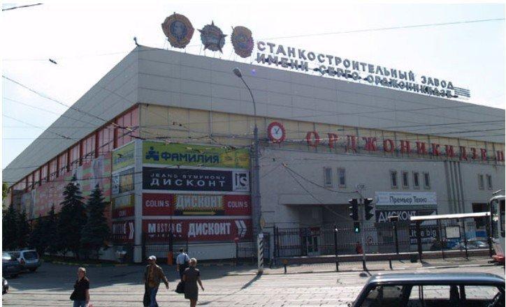 eb140197 Дисконт-центр Орджоникидзе 11 - отзывы, фото, цены, телефон и адрес ...