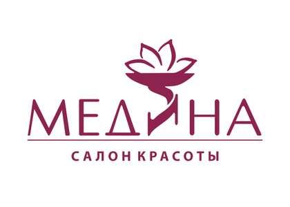 Медина салон красоты железнодорожный официальный сайт