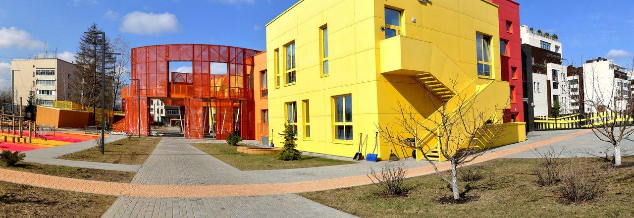 фотография Частного детского сада Филиппок в Красногорске