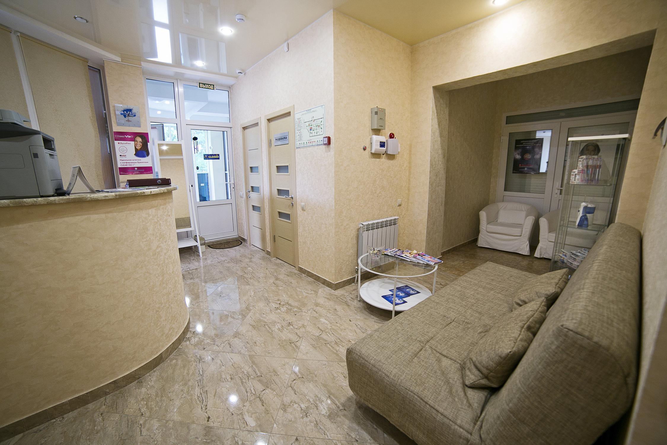 фотография Стоматологической клиники Даймонд Дент в Дагомысе