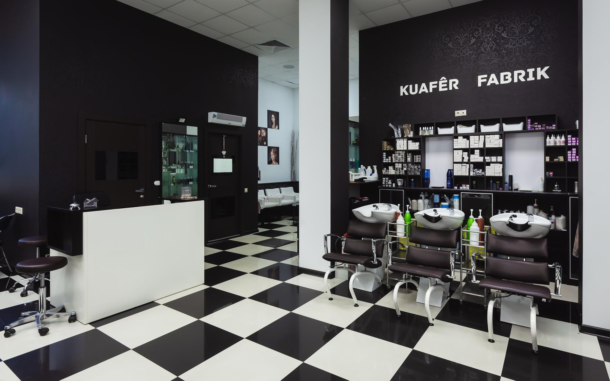 фотография Салона красоты Kuafer Fabrik на метро Алексеевская