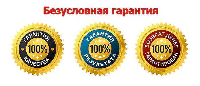 бетон русский