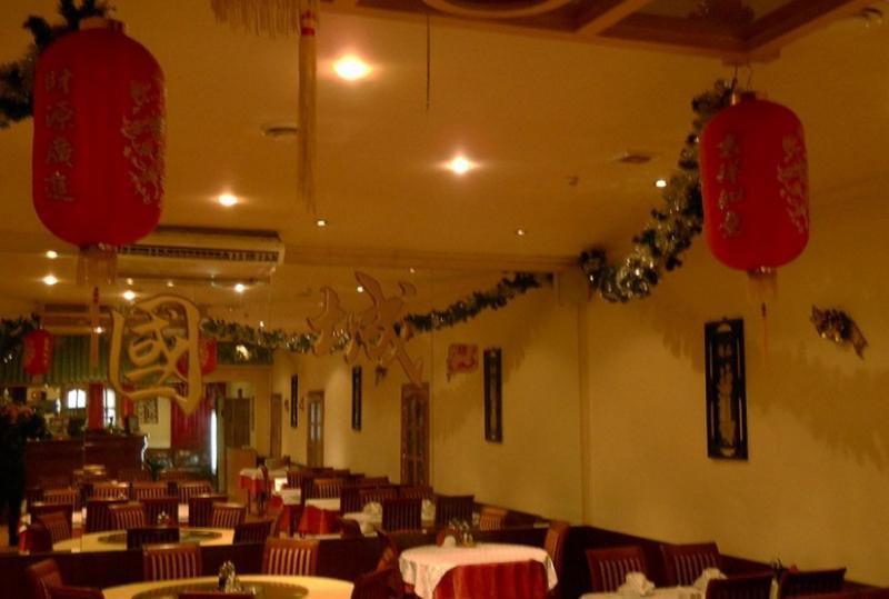 фотография Ресторана Китай-Город на Мытнинской улице