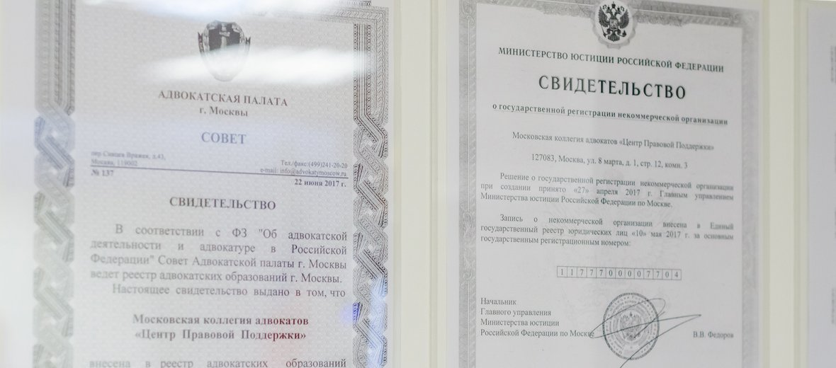 юридическая консультация м. сухаревская