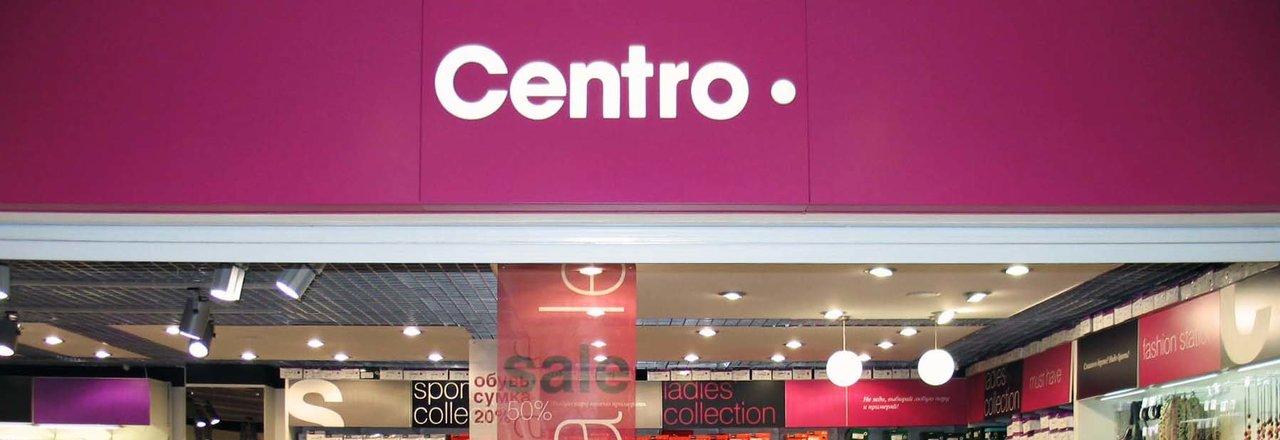 0f81665ba Магазин обуви Centro в ТЦ Вива Лэнд - отзывы, фото, каталог товаров, цены,  телефон, адрес и как добраться - Одежда и обувь - Самара - Zoon.ru