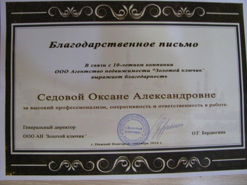 Документы для кредита в москве Лескова улица трудовой договор образец 2019 скачать