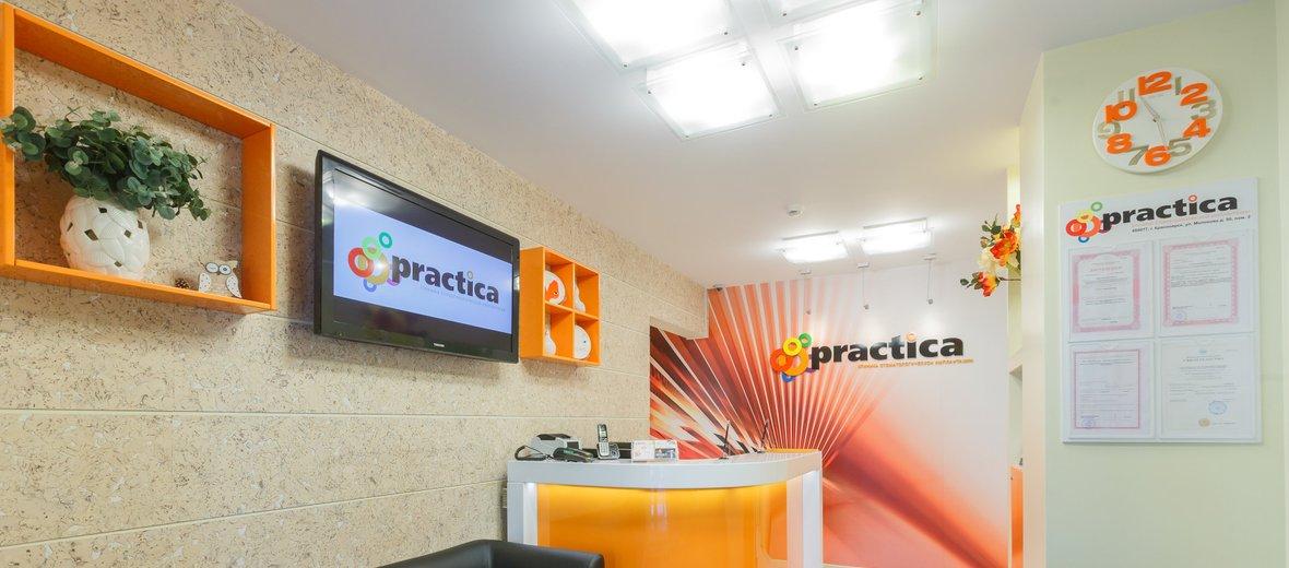 Фотогалерея - Клиника стоматологической имплантации Practica на улице Молокова