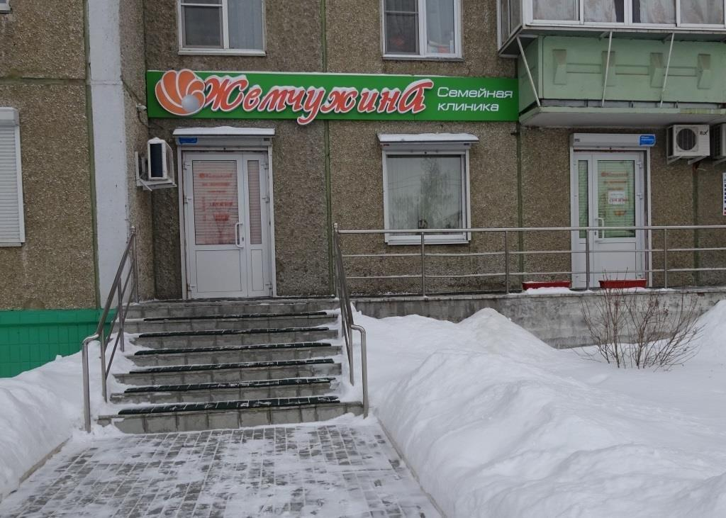 фотография Семейной клиники Жемчужина на улице Братьев Кашириных