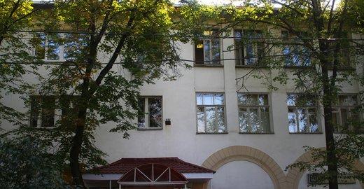 фотография Восточный административный округ Детская стоматологическая поликлиника №45 на Нижней Первомайской улице