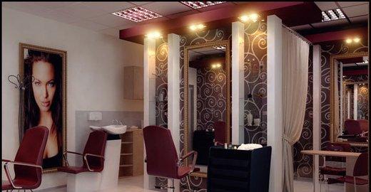 Екатеринбург салон красоты звездный стиль