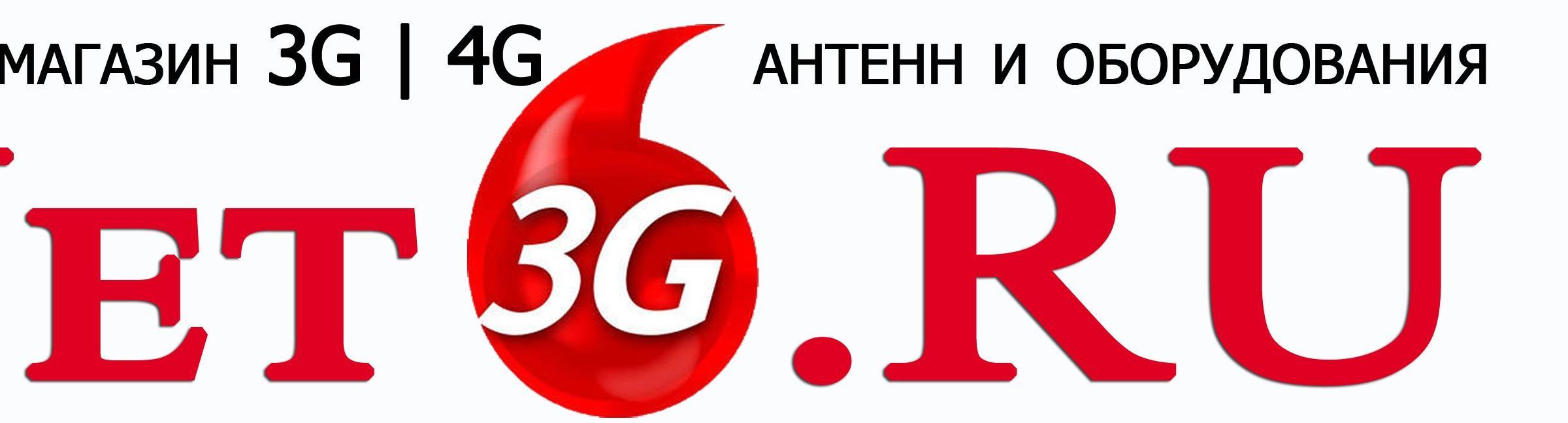 Интернет Магазины В Ростове Адреса