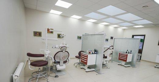 стоматологические клиники в белгороде