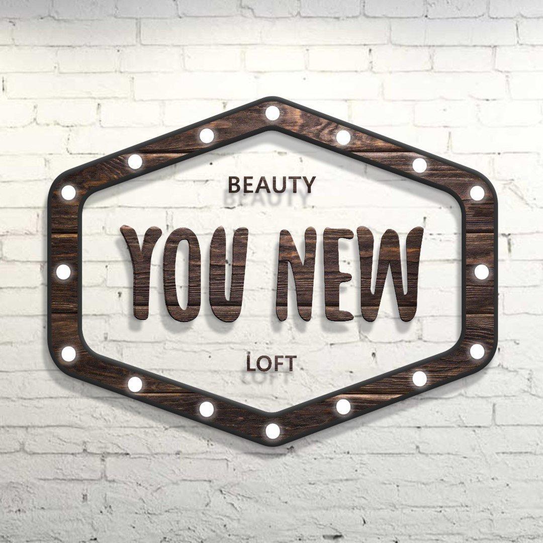 фотография Салон красоты нового формата YOU NEW на Екатерининской улице