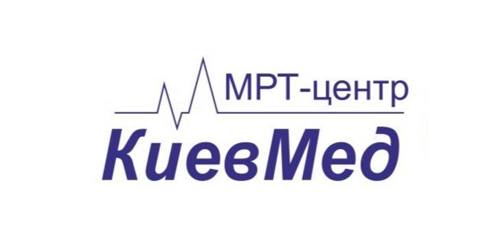 фотография МРТ-центра КиевМед на Багговутовской улице