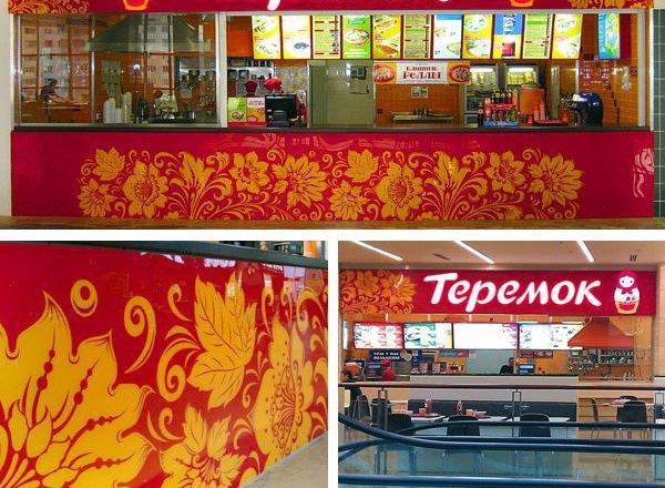 фотография Ресторана быстрого питания Теремок на Невском проспекте, 106