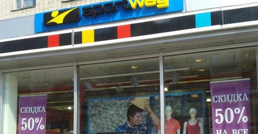 b64bc37f17c1 Спортивный магазин Sport-Way в ТЦ Северная галерея - отзывы, фото, каталог  товаров, цены, телефон, адрес и как добраться - Одежда и обувь -  Санкт-Петербург ...