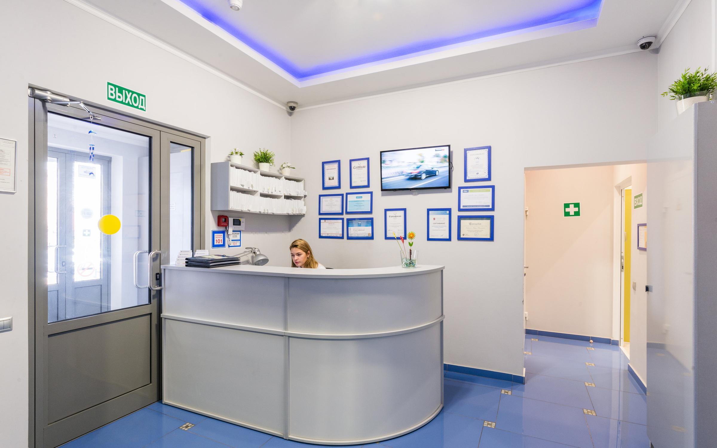фотография Медицинского центра Поликлиник.ру на Селигерской улице