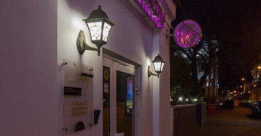 фотография Салона красоты Etude на Старой Басманной улице