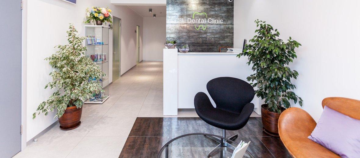 Фотогалерея - Стоматологическая клиника SL Dental Clinic