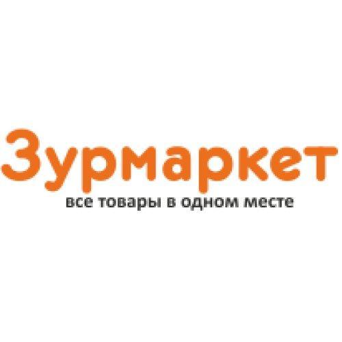 фотография Интернет-магазина Zurmarket.ru на проспекте Ямашева