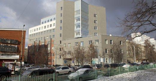 Миклухо-маклая 29 гастроскопия заказать больничный лист москва