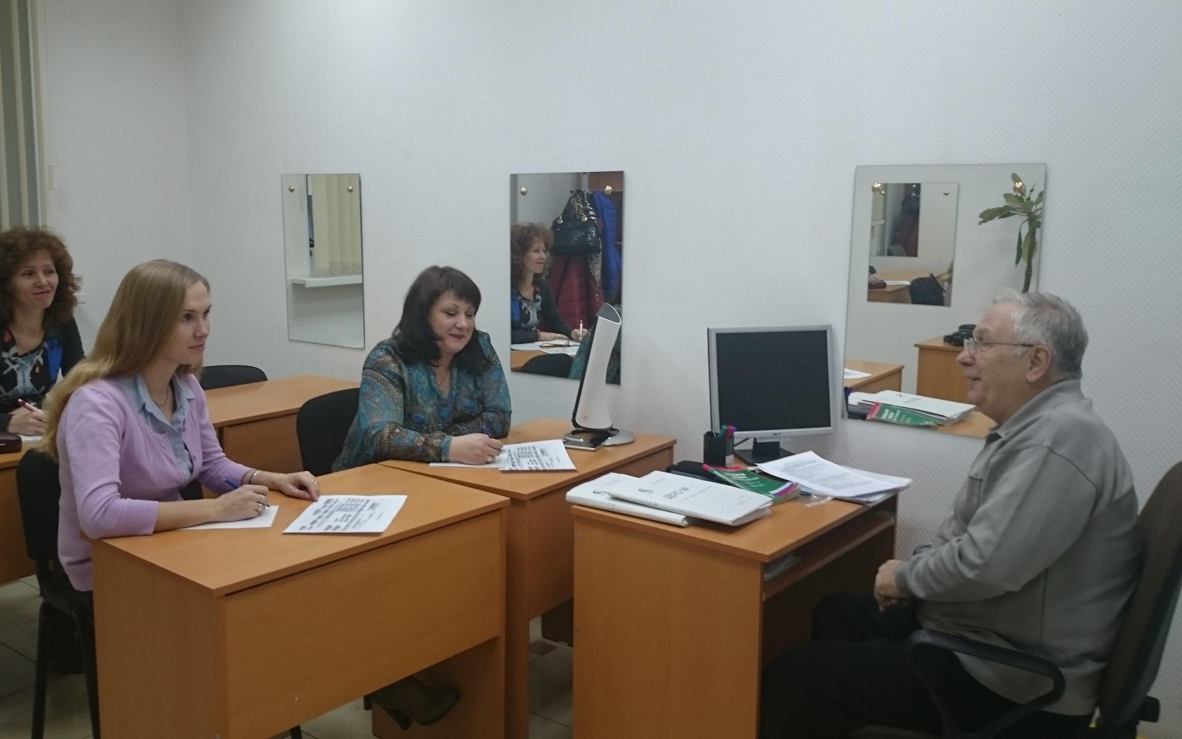 фотография Учебного центра Интерн в Колпино