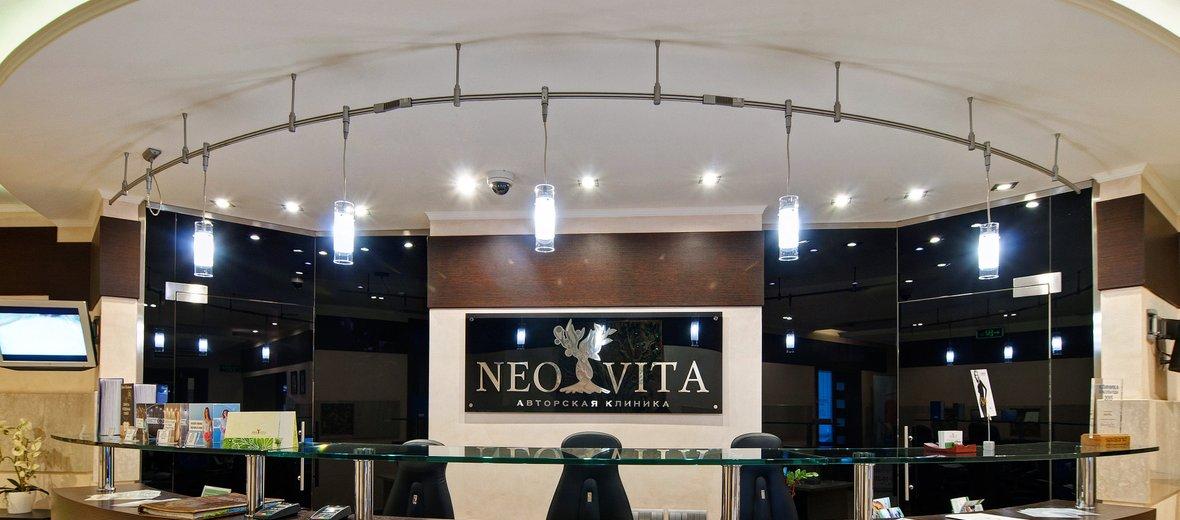Фотогалерея - Авторская клиника Neo Vita в Крылатском