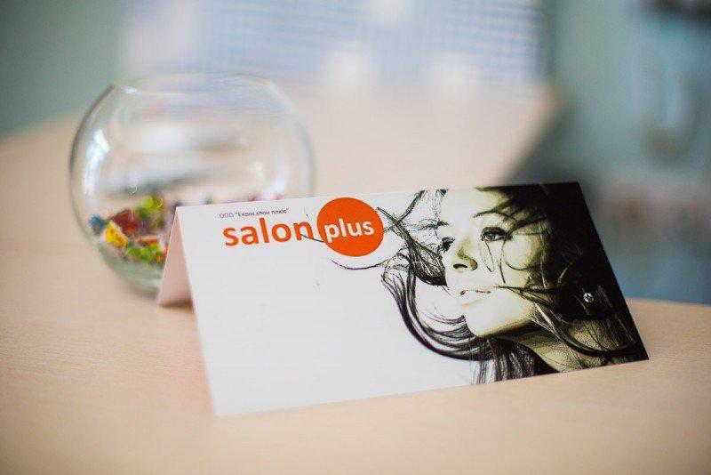 фотография Salon plus