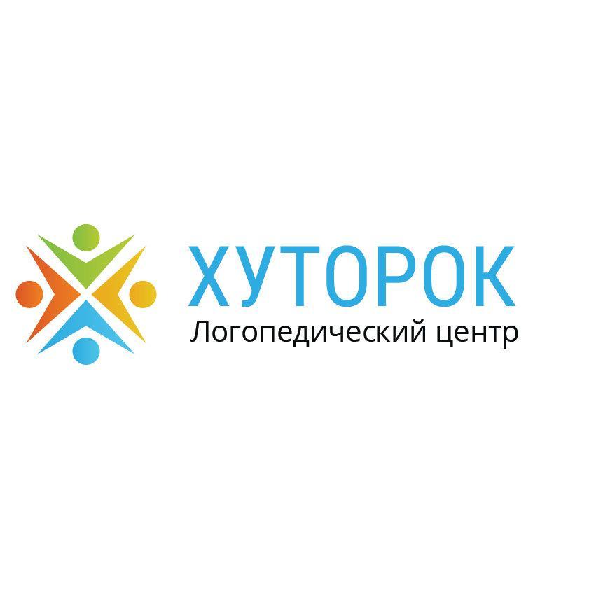 фотография Логопедического центра Хуторок на улице Родионова