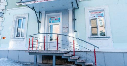 фотография Стоматологической клиники 32+ на улице Ленина в Железногорске