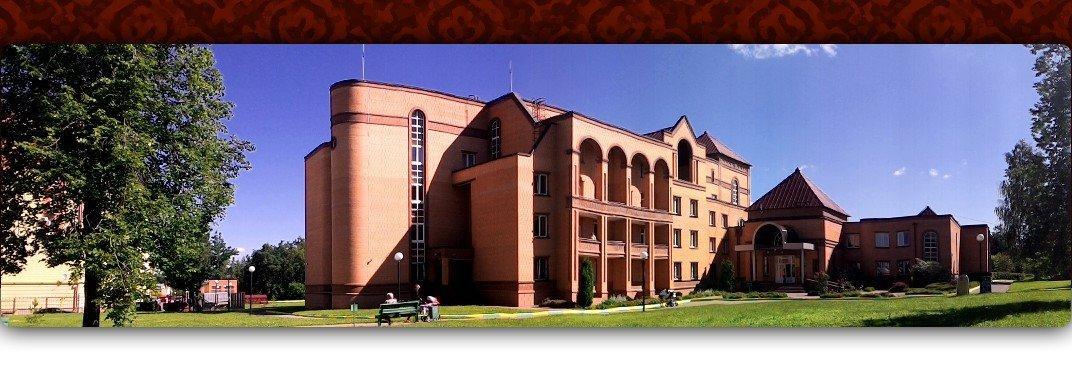 фотография Одинцовская Районная больница №2 в Перхушково