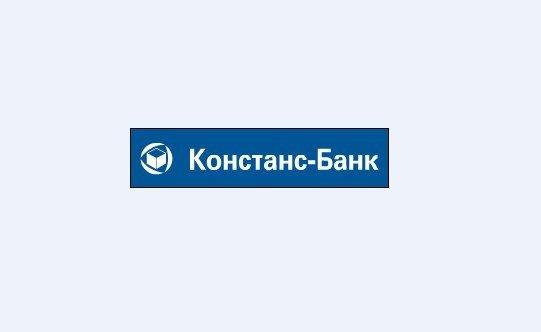 Заявка на кредит во все банки онлайн подать без электронной почты