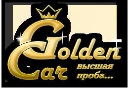 Фотогалерея - Технический центр Golden Car