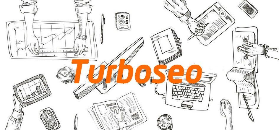 фотография Компании Turboseo