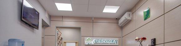Клиника Добромед (Москва, Яблочкова ул, 12)