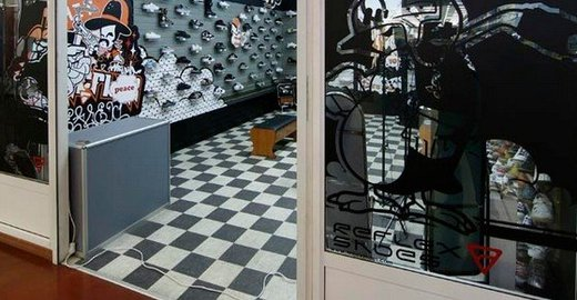 244cc5118257 Обувной магазин Reflex в ТЦ Дисконт-центр Орджоникидзе 11 - отзывы, фото,  каталог товаров, цены, телефон, адрес и как добраться - Одежда и обувь -  Москва ...