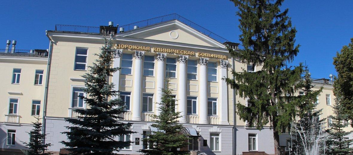 Фотогалерея - Дорожная клиническая больница, Челябинск