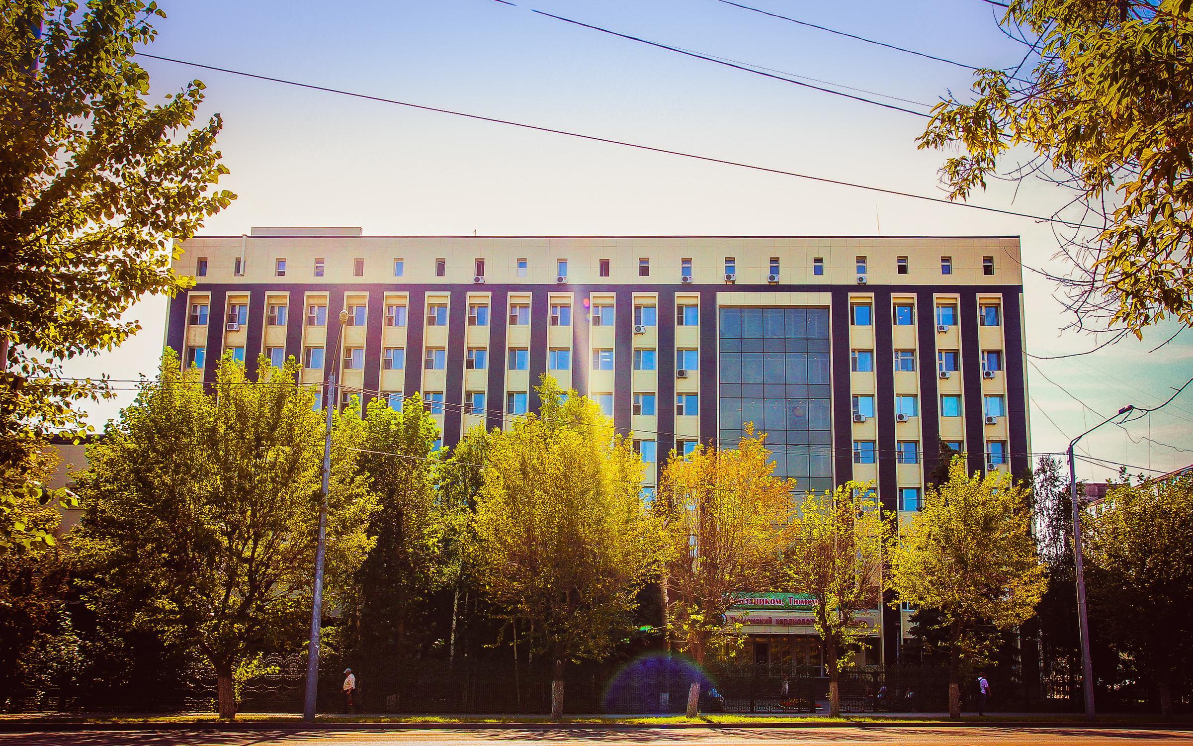 фотография Тюменский кардиологический научный центр на улице Мельникайте