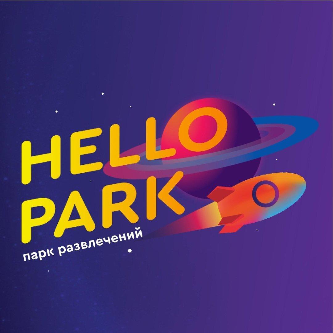 фотография Мультимедийный парк развлечений HELLO PARK на улице Свободы