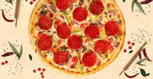 Доставка пицца бауманская круглосуточно