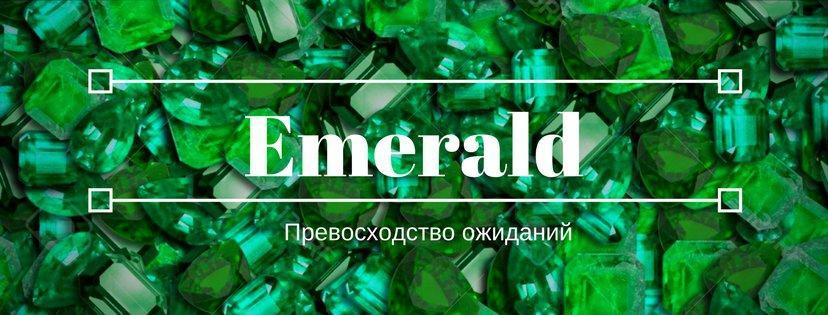 фотография Центр Клинической Дерматологии и Косметологии Emerald на улице Пушкина