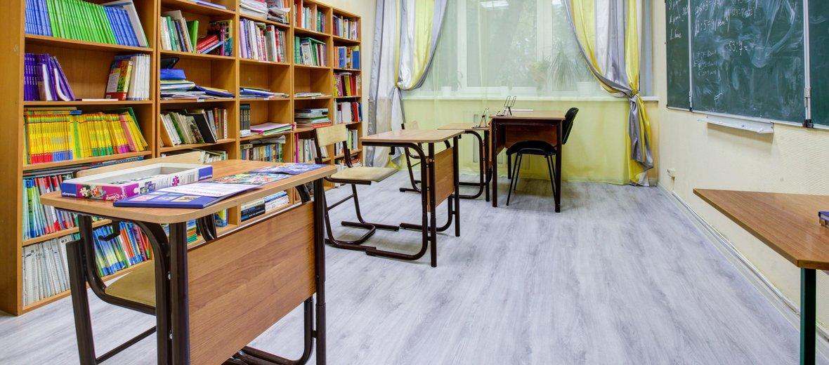 Фотогалерея - Центр образования Утро