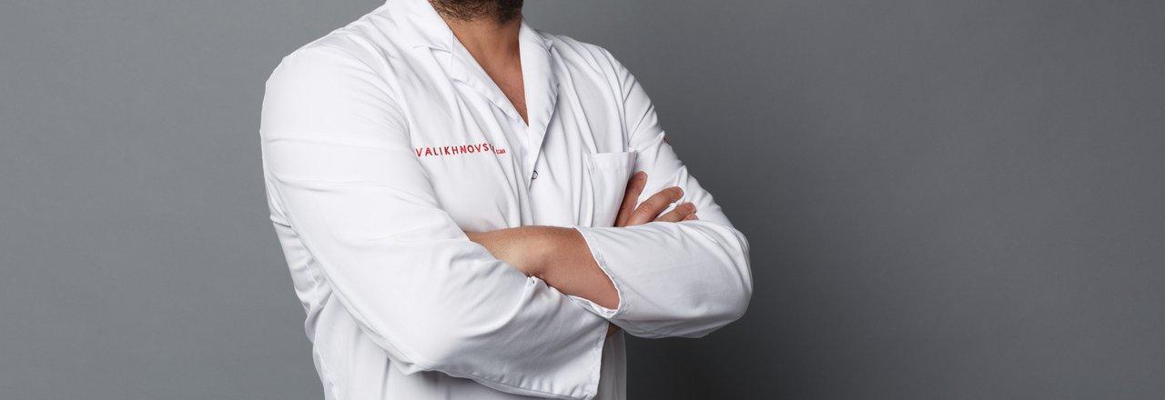 фотография Института хирургии Valikhnovski Surgery Institute