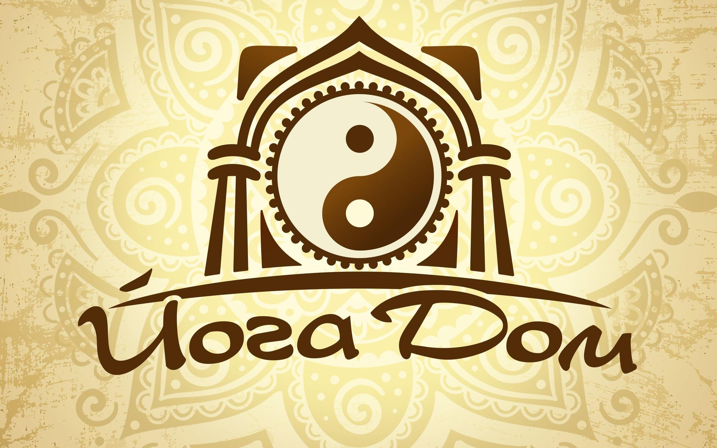 фотография Семейная йога-студия ЙогаДом