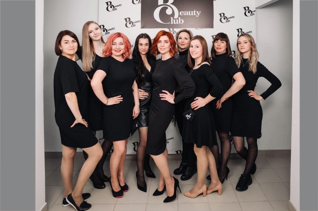 Бьюти Клаб Петрозаводск Интернет Магазин