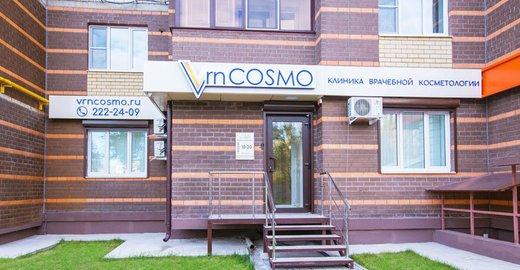 фотография Косметологической клиники VrnCOSMO на улице Хользунова