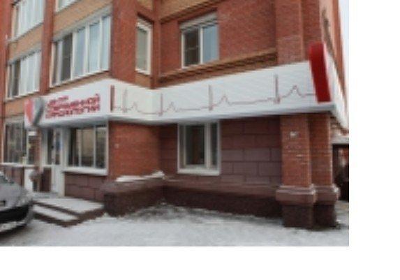 фотография Центра Современной Кардиологии на улице Менжинского