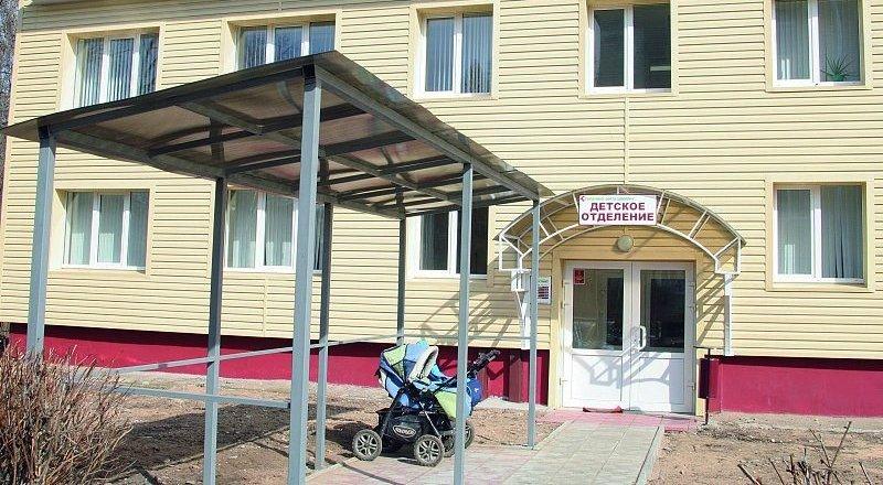фотография Семейного центра здоровья на улице Лукина