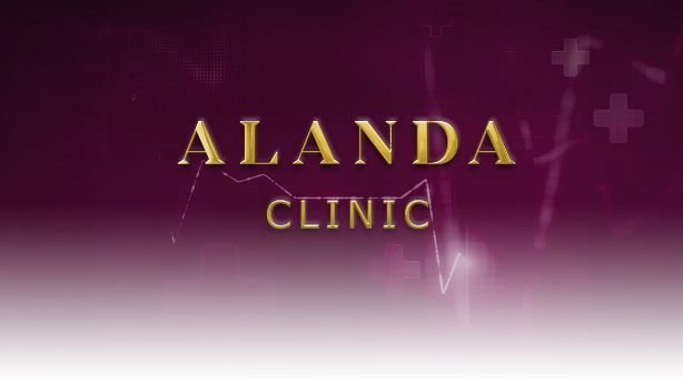 Фотогалерея - Alanda Clinic